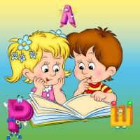 Объявления для родителей детей 6-7 лет (3 класс)